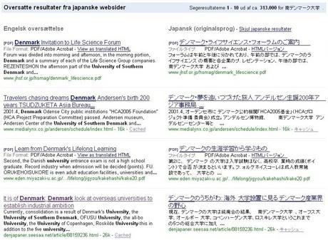 Google Translate: engelsk - japansk