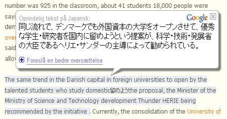 Google Translate: maskinoversættelse